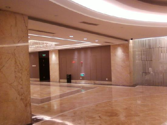 New Century Pujiang Hotel: 中餐厅