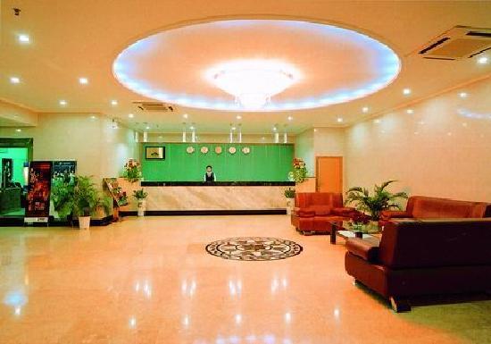 Yan Han Shan Hotel: 酒店大堂