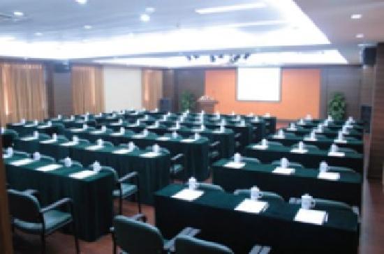 Yan Han Shan Hotel: 会议室