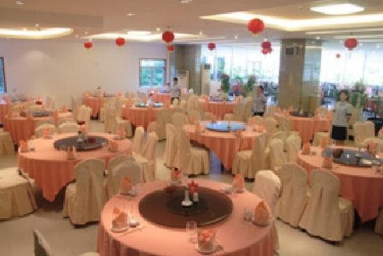 Yan Han Shan Hotel: 中餐厅