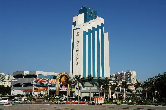 Capital Plaza Hotel : 酒店外景
