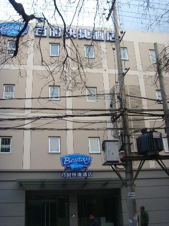 Bestay Hotel Express Xi'an Jiefanglu: 门脸