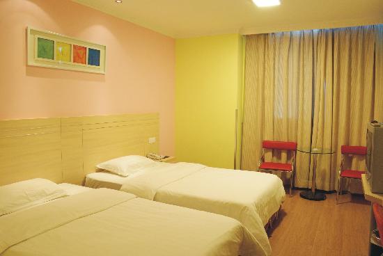 Wanwin Hotel (Shenzhen University City)