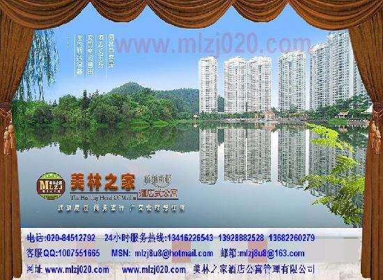 Meili Zhijia Apartment (Changlong Qifu): 形象一