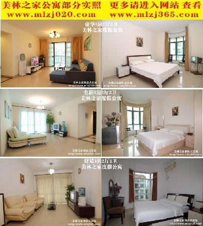 Meili Zhijia Apartment (Changlong Qifu): 公寓实照