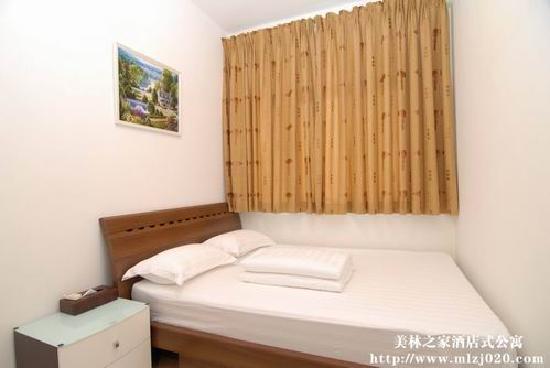 Meili Zhijia Apartment (Changlong Qifu): 公寓客房照