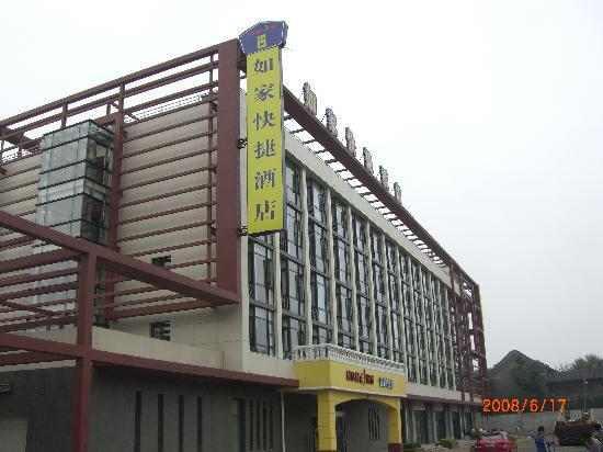 Home Inn (Tianjin Zhongshan Road Academy of Fine Arts) : 0000005651