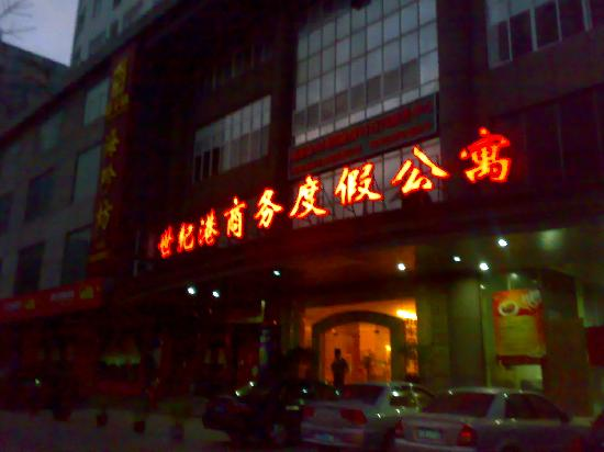Shijigang Business Holiday Hotel: 酒店的霓虹灯