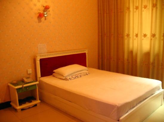Qianbei Hotel