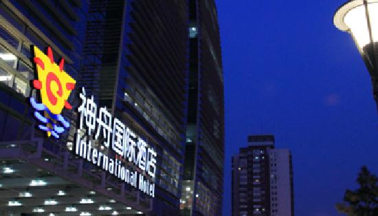 Shenzhou International Hotel: 夜景