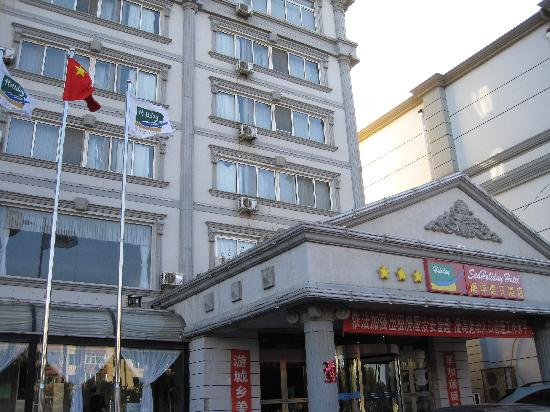 Home Inn Huludao Longwan Haibin: 酒店外观像个三星
