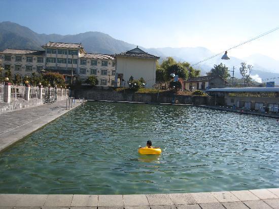 Fenghuang Hot Spring Resort