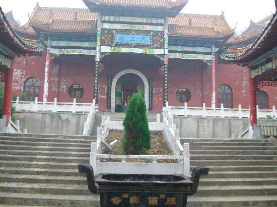 7 Days Inn Hengyang Jiefang West Road Nanhua University: ALIM0222