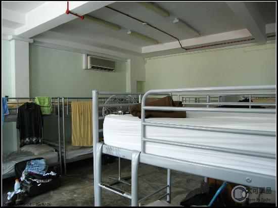 Betel Box Hostel: 20人间,虽然人多可是大家都有秩序,一点也不吵。