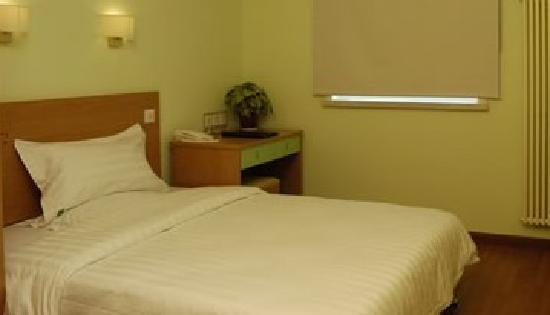 Zhong An Hotel: 啊