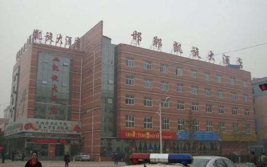 Kaixuan Hotel