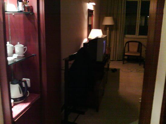 Rong Hua International Hotel: 酒柜