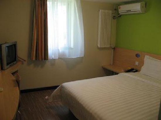 7 Days Inn (Xi'an Nanmen): 房间