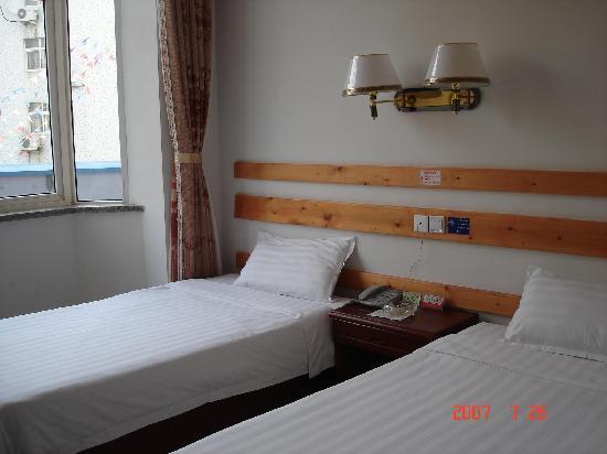 Home Inn (Suzhou Baodai West Road)