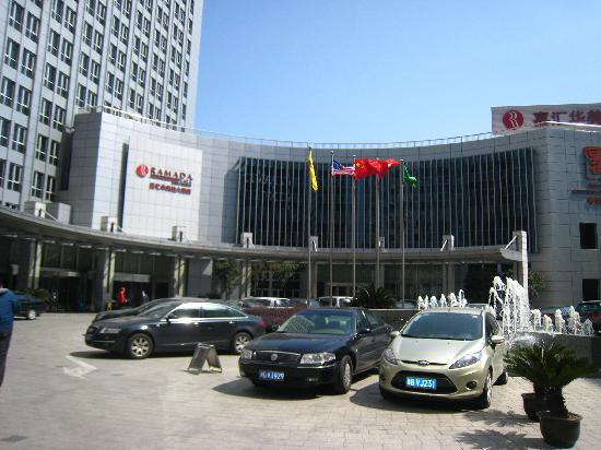 Ramada Plaza Gateway Shanghai: 临走才记得拍拍酒店全貌