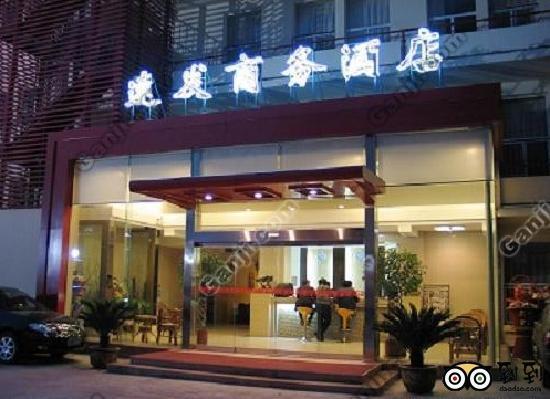 Sufa Business Hotel (Jinan Baotu Spring)