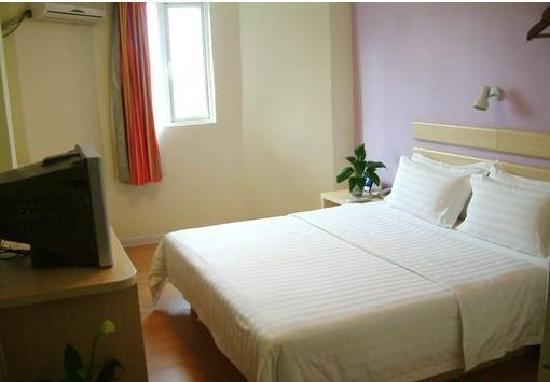 Photo of 7 Days Inn (Shenzhen Dongmen)