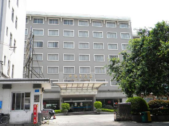 Photo of Xin Gui Hotel Guilin