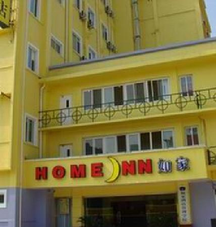 Home Inn Shanghai Station North Square: 酒店外楼面很赶紧