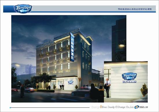 Bestay Hotel Express(Nanchang Chuanshan Road): 酒店外观