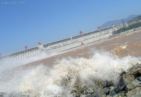 Three Gorges Dam Project: 4