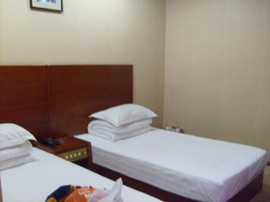 Bo'ao Hotel: s6303227