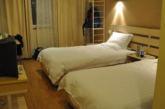 Home Inn (Chongqing Jiefangbei Hongyadong): 房间