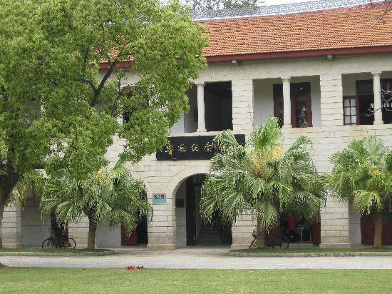 Xiamen University: 校园内