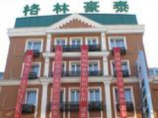 GreenTree Inn Harbin Central Avenue Business Hotel: 店的正脸