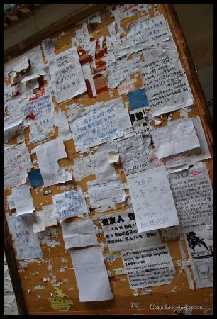 Lhasa Phuntsok Khasang International Youth Hostel: 平措里面著名的告示板