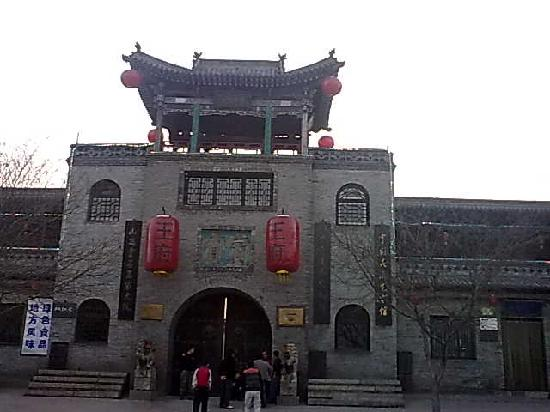 Shanxi, China: 王家大院。气势很大。
