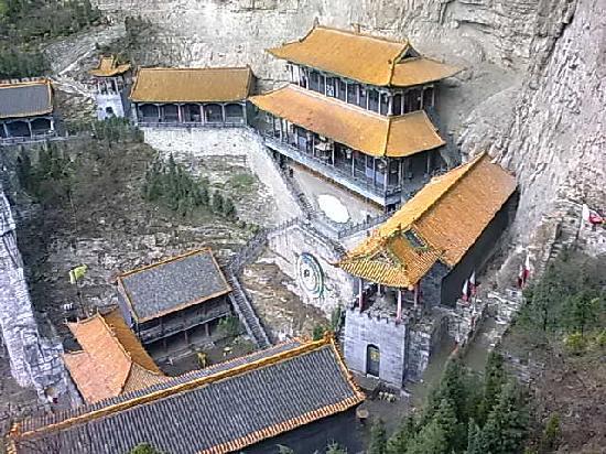 Shanxi, China: 绵山中的景色。。