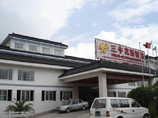 Three Oxens Garden Hotel
