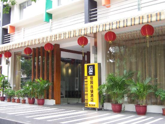 Garden Inn (Guangzhou Yanjiang East Road): 100_0747