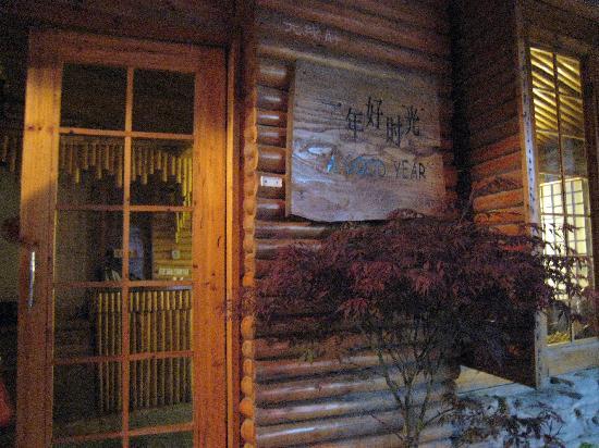 Koolaa's Small Room - a good year : IMG_2158