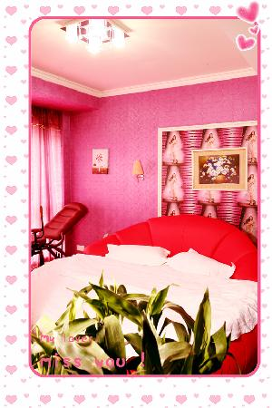 2599 Love Theme Apartment Walking Street Xinqingnian: 住过这个