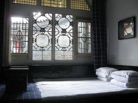 Yamen Hostel: 很特别的大床