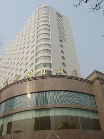 Zhongqiang Holiday Hotel