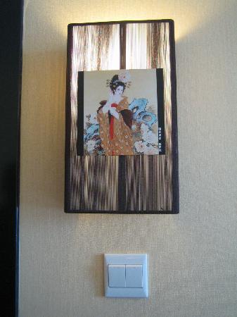 Super 8 Hotel Beijing Tian He Sheng Yu Quan Road: 灯