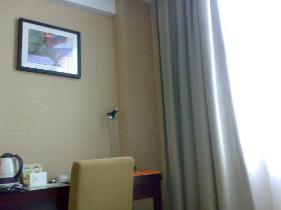 Nanyuan Inn Hangzhou Xihu : 041220091854