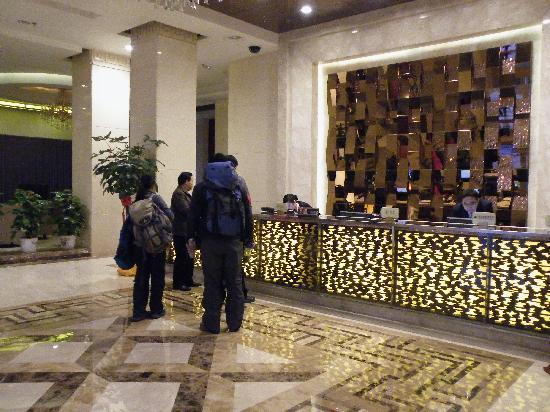 Enshi International Hotel: 漂亮的前台。
