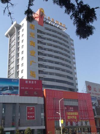 Jiudian Hotel (Xichang): 九点连锁酒店的外景