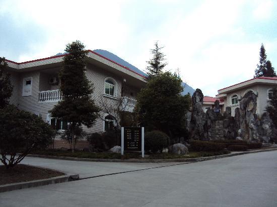 Hailuogou Pearl Garden Hotel: 别墅式小楼