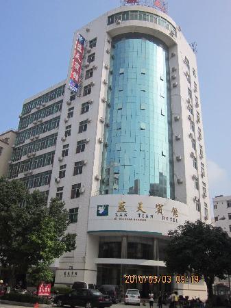 Lantian Hotel: 大门