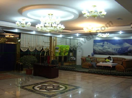 Photo of Wutse Hotel Xigaze